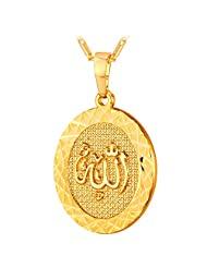 18K Gold Tone/Platinum Allah Pendant With A 22 inch Link Chain Necklace