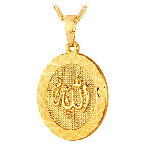 - U7 Allah Necklace 18K Gold Plated Oval Religious Pendant with 22 inch Link Chain Necklace