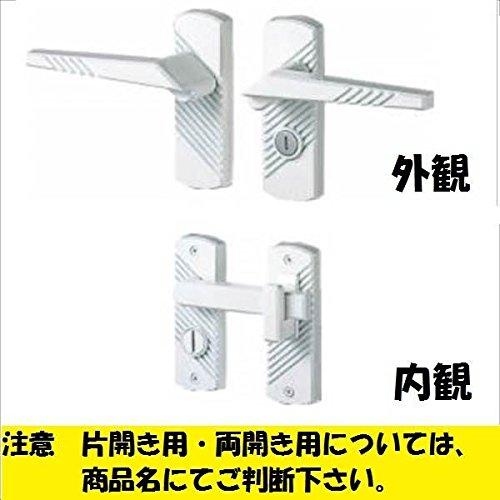 三協アルミ 形材門扉用 錠前 打掛け錠 両開き用 NLW-01 『単品購入価格』  ホワイト B00OAVCS8C 10700  選択してください:ホワイト