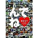 Hi-Fi CAMP / んでねBEST[DVD付初回限定盤]の商品画像