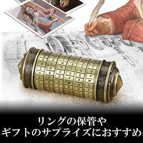 [スポンサー プロダクト]HAMILO 指輪収納ギフトボックス 暗号ボックス アルファベットロック ロックボックス (ブロンズ)