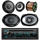 Kenwood Car CD MP3 Receiver with Bluetooth AM/FM Radio Player Bundle 2 6x9