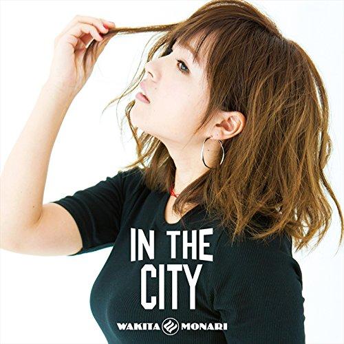 CD maxi