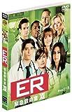 [DVD]ER 緊急救命室 〈トゥエルブ・シーズン〉 セット1 [DVD]