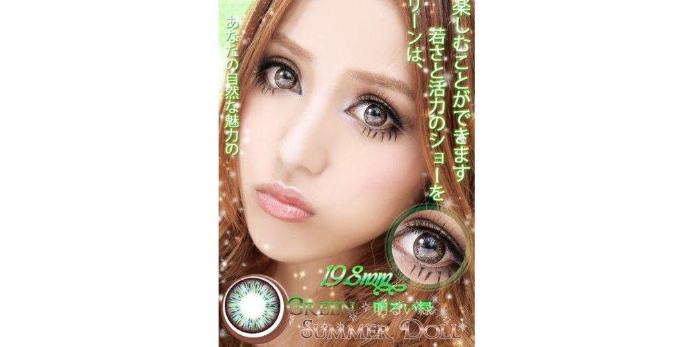 viola taglia grande verde blu marrone colori: nero non graduate Lenti a contatto colorate Lolly verde
