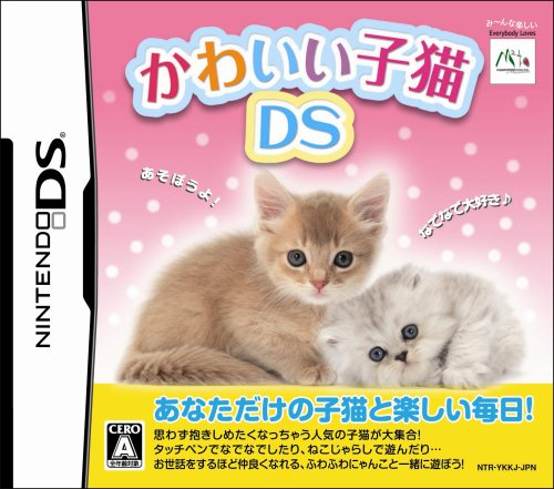 Kawaii Koneko DS [Japan Import]