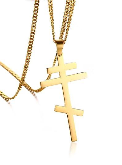 Mp mens stainless steel russian orthodox cross pendant necklace mp mens stainless steel russian orthodox cross pendant necklace byzantine empire goldfree cuban chain aloadofball Gallery