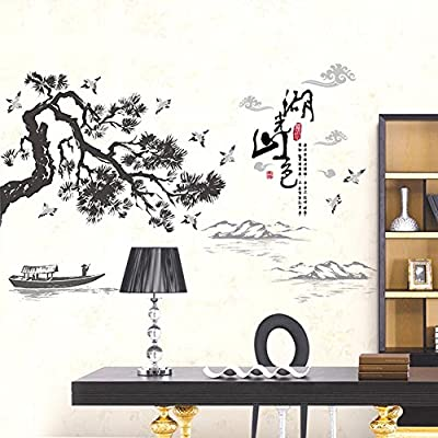 "BIBITIME Chinese landscape of Lakes Mountains Painting style Pines Cranes Wall Decal for Living Room TV Background Library Vinyl Art Mural,48.03"" x 30.31"""