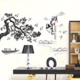 BIBITIME Chinese landscape of Lakes Mountains Painting style Pines Cranes Wall Decal for Living Room TV Background Library Vinyl Art Mural,48.03'' x 30.31''