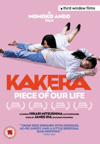 Kakera: A Ruined of Our Life ( Kakera ) ( A Piece of Our Life ) [ NON-USA FORMAT, PAL, Reg.2 Import - United Kingdom ]