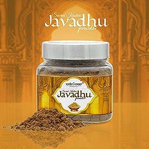 Kasturi Javadhu Ancient Fragrance Powder Used During Worship, Yoga, Pranayama & Meditation (50 g 115