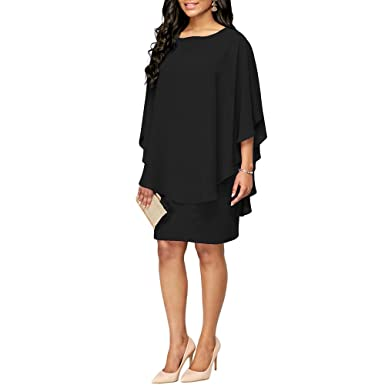 Uranus Womens Ruffle Sleeve Chiffon Layered Party Cocktail Dress Plus Size