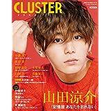 CLUSTER 山田 涼介