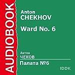 Ward No. 6 [Russian Edition]   Anton Chekhov