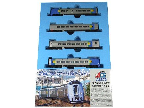 マイクロエース Nゲージ キハ261系0番台 落成時仕様 4両セット A8670 鉄道模型 ディーゼルカー