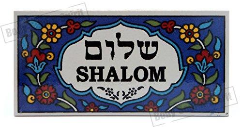 Holy Ceramic Tile Israel 10x15cm SHALOM Jewish Vintage Pottery FLORAL Judaica (Jerusalem Tile)