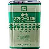 エスケー化研 水性ソフトサーフSG 16kg
