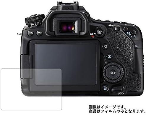 【2枚セット】Canon EOS 80D 用【安心の5大機能☆衝撃吸収・ブルーライトカット】液晶保護フィルム 反射防止・抗菌・気泡レス
