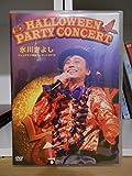 氷川きよし FC限定 ハロウィンパーティ コンサート 2012 DVD 特典映像あり