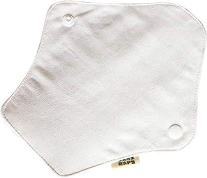 SUPVOX 2 Unids Almohadillas Sanitarias Lavable Almohadillas menstruales reutilizables Período de algodón Servilletas de algodón absorbentes: Amazon.es: Salud y cuidado personal