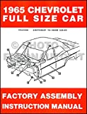 1965 Chevrolet Assembly Manual - Biscayne Bel Air Impala SS and wagons