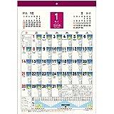 壁掛カレンダー【2018年 1月始まり】A3 和風月ごよみ CK-27
