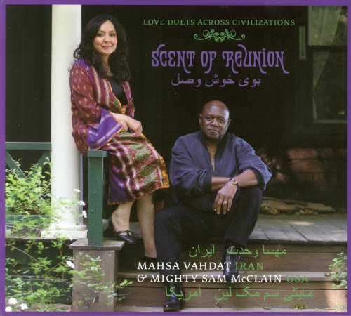 Scent Of Reunion: Love Duets Across - Cd Sam Mighty