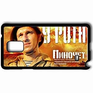 taoyix diy Personalized Samsung Note 4 Cell phone Case/Cover Skin 0 9 9 rota 3236 Black