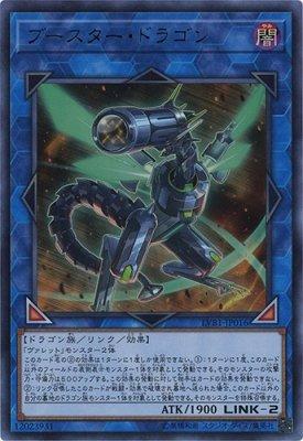 Light Dark Dragon Deck Yugioh - 4