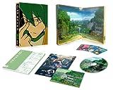 Animation - Log Horizon Vol.1 [Japan BD] ZMXZ-9071