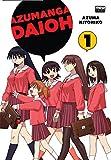 Azumanga Daioh - Vol.1