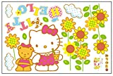 CM Star Hello Kitty Peel and Stick Wall Decals Room Stickers Decor Art