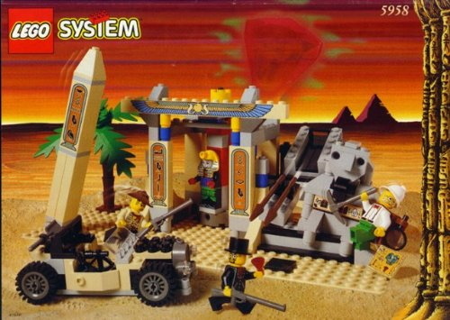 LEGO ( LEGO ) Adventurers 5958 Mummy's Tomb block toys ( parallel imports )