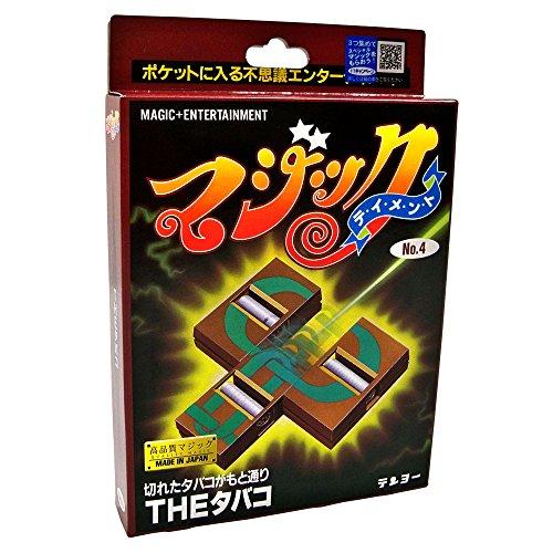 MMS Zig Zag Cig (T-110) by Tenyo Magic - Trick