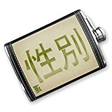 8oz Flask Stitched Sex Chinese characters, green letter Stainless Steel - Neonblond
