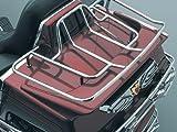 Kuryakyn 7150 Luggage Rack