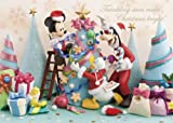 Disney Mickey and Friends Christmas Party 3D