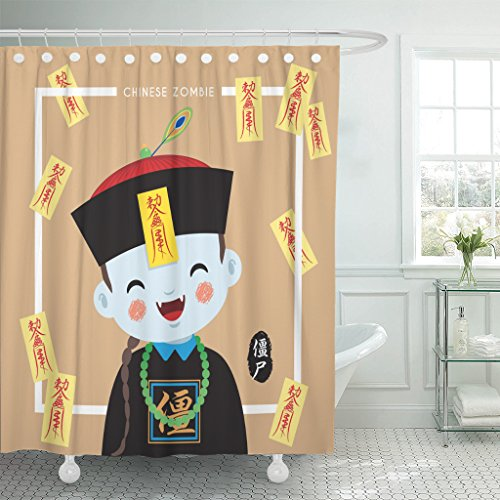 VaryHome Shower Curtain Ghost Cute Chinese Zombie Vampire Cartoon Character Caption China Festival Waterproof Polyester Fabric 60 x 72 Inches Set with (Hot Zombie Costume Ideas)