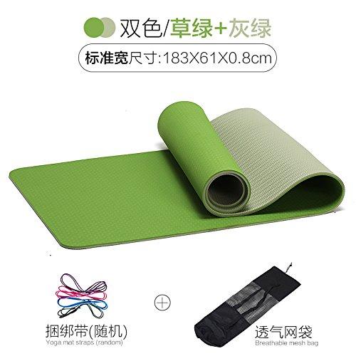 YOOMAT Die Herren TPE Gymnastikmatte Mädchen Indoor Outdoor Training Pad Portable 2-seitig Texturierte Anti-Slip Yoga Matte, 8 Mm (Starter), Grün 61cm Dual 861704
