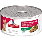 Hill's Science Diet Kitten Liver and Chicken Entree Minced Cat Food, 5.5-Ounce Can, 24-Pack