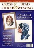 Jill Oxtons Cross Stitch & Bead Weaving