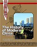 The History of Modern China, Zhiyue Bo, 1590848306