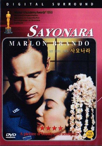 Sayonara (1957) (Import NTSC All (1957 Dvd)