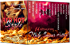 Red Hot Sizzle (14 All-New Delicious Romance Books by Best-Selling Authors about Alpha Males, Billionaires, Cowboys, and More for Your Summer Reading) (Red Hot Boxed Sets)