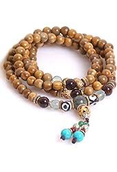 8mm 108 Natural Sandalwood Ebony Beads Buddhist Prayer Mala Necklace Bracelet