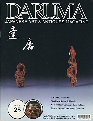 (Daruma 25, Japanese Art & Antiques Magazine, Winter 2000, Vol. 7 No. 1)