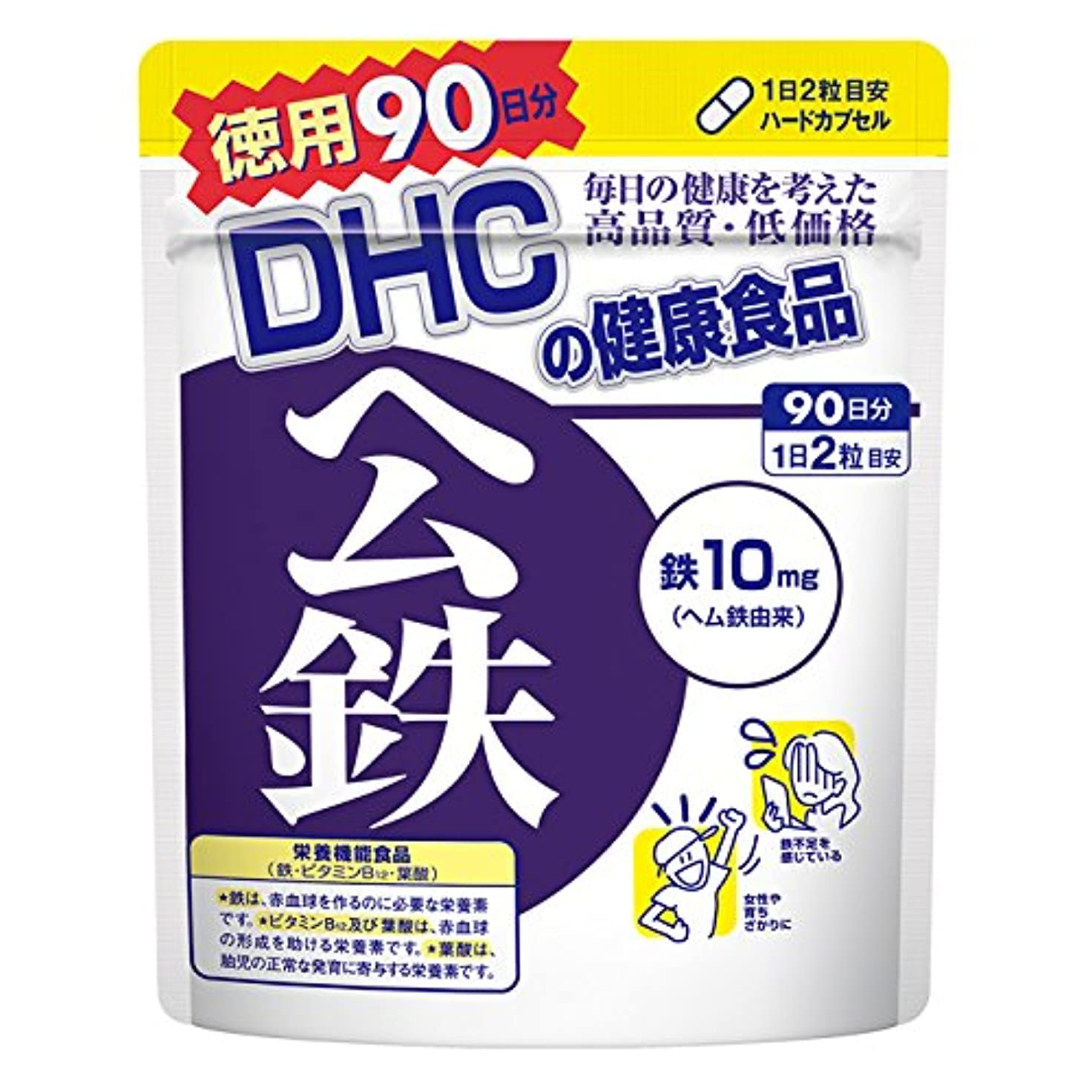 優れた第九ベルベットDHC ヘム鉄 徳用90日分