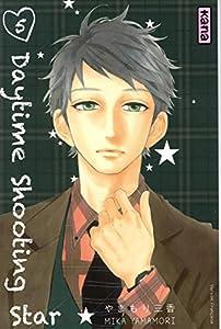 "Afficher ""Daytime shooting star n° 5"""