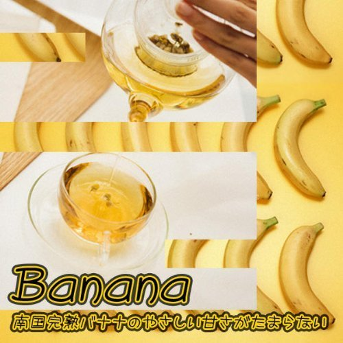 [Fruit tea] Banana tea ''banana tea'' (1000g) [for business]