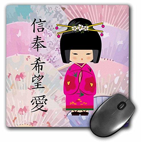 (3dRose LLC 8 x 8 x 0.25 Inches Geisha Faith Hope Love Mouse Pad (mp_20553_1))